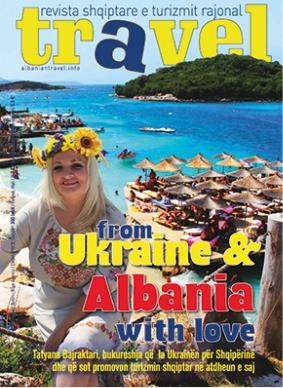 Albania Blue Line Guide